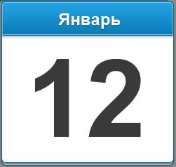 День работника прокуратуры РФ