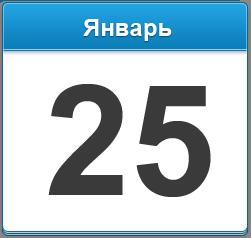 День студентов Татьянин день