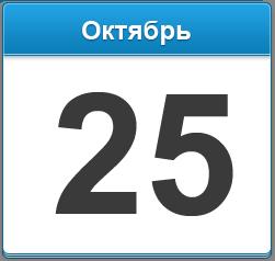 День работника кабельной промышленности в России