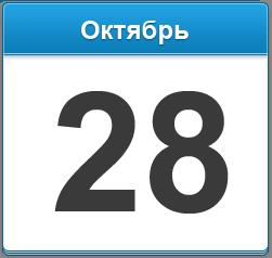 День создания армейской авиации России