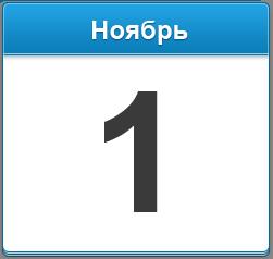 День судебного пристава в России