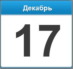 День ракетных войск стратегического назначения ВС РФ