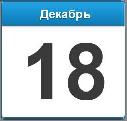 День подразделений собственной безопасности ОВД РФ