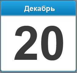 День ФСБ