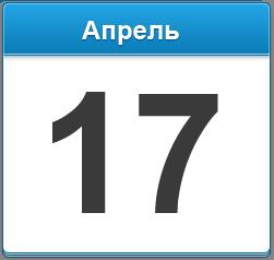 День ветеранов ОВД и внутренних войск МВД России