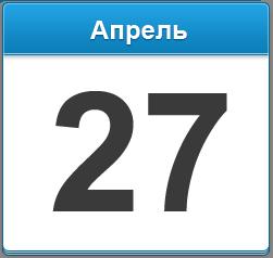 День спецчастей ВВ МВД России