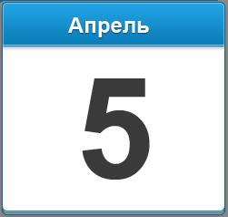 День Конституции Республики Калмыкия
