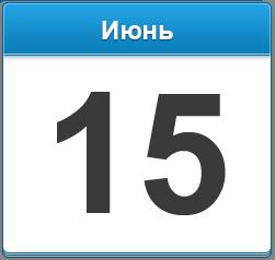 День создания юннатского движения в России
