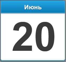 День специалиста минно-торпедной службы ВМФ России
