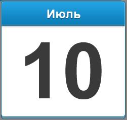 День победы русской армии в Полтавской битве 1709г