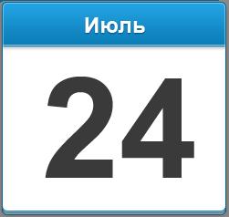 День кадастрового инженера в России