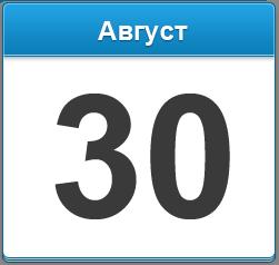 День образования Республики Татарстан