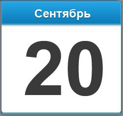 День рекрутера в России